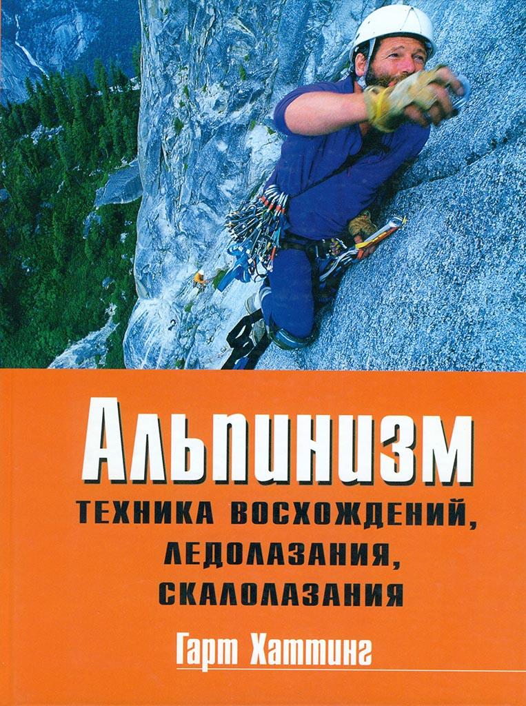 Лебедка в промышленном альпинизме