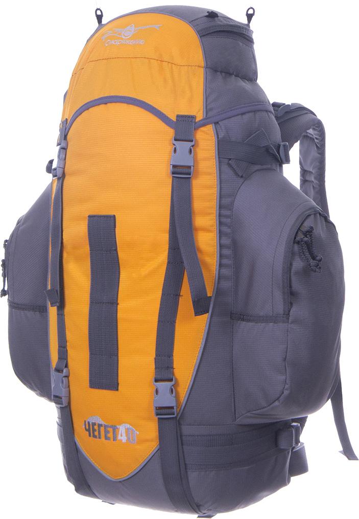 Рюкзаки фирмы снаряжение рюкзак-кенгуру maxi cosi maxi gogo mino