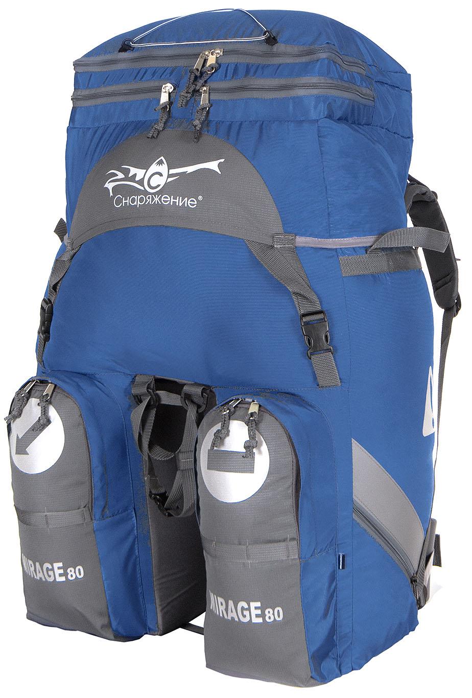 Рюкзак мираж 140421 рюкзак-папка для мелкогабаритного инструмента, прочих мелочей тукан